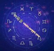 2月8日解析_2月8日星座资料